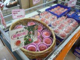 香川・丸亀ブランドフェア~丸亀初夏の味覚~
