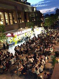 第11回「恵比寿麦酒祭り(えびすビールまつり)」