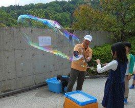 夏休みスペシャル科学体験イベント2019「夏だ!おもしろ実験まつり」