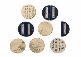開園60周年記念「依水園主人 關藤次郎の軌跡」