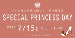 SPECIAL PRINCESS DAY