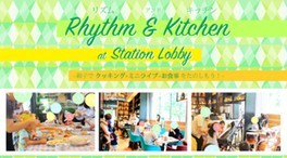 Rhythm & Kitchen at STATION LOBBY in 土浦 Vol.001