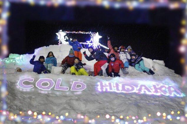 日高国際スキー場フェスティバル第1弾「あかりフェスティバル」