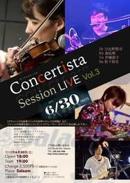 Concertista Session LIVE   Vol.3