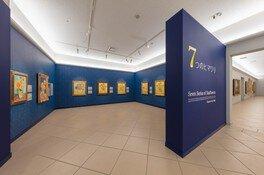 大塚国際美術館 1年まるごとゴッホの「ヒマワリ」第1弾オランダ