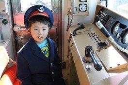 駿豆線開業120周年記念イベント