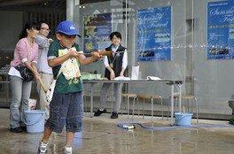 国営昭和記念公園 だれでも体験プログラム「竹の水鉄砲・笹船流し」