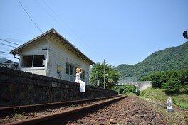 西日本豪雨被災地復興応援イベント「力あわせてがんばろう!三江線えき縁日まつり」
