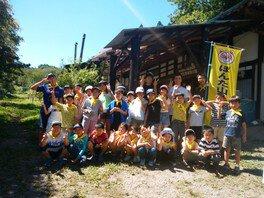 田舎に泊まって牧場・酪農体験!はじめてキャンプ(夏休み・2泊3日)