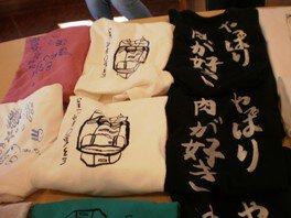 こども四日市ワークショップ シルクスクリーンでオリジナルTシャツをつくっちゃおう