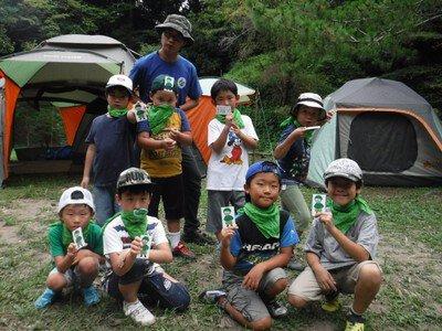 ヤックス自然学校「第44回サマーキャンプ:緑の忍者キャンプ」