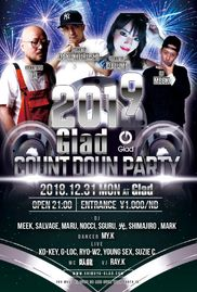 2019 Glad Countdown Party 2018→2019
