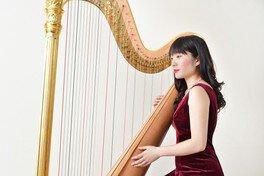 第230回 フライデー・コンサート 47本の弦が紡ぐ天上の調べ 景山梨乃ハープ・リサイタル