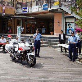 外国人にやさしい犯罪のない街づくりキャンペーン