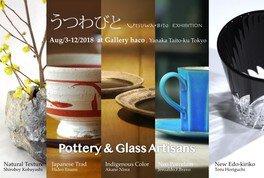 うつわびと展示会 UTSUWA・BITO Exhibition