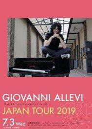 イタリア人トップアーティスト ジョヴァンニ・アレヴィ ジャパンツアー2019 京都公演