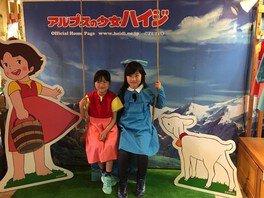 「アルプスの少女ハイジ」キャラクターパネル展示