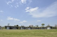国営昭和記念公園 だれでも体験プログラム「カエル折り紙飛ばしゲーム」