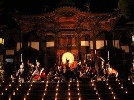 光の祭典「キャンドルナイト」in 修善寺温泉