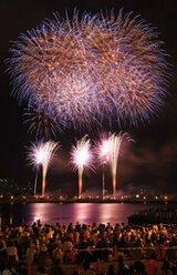 函館開港159周年記念 函館港まつり協賛 第63回道新花火大会