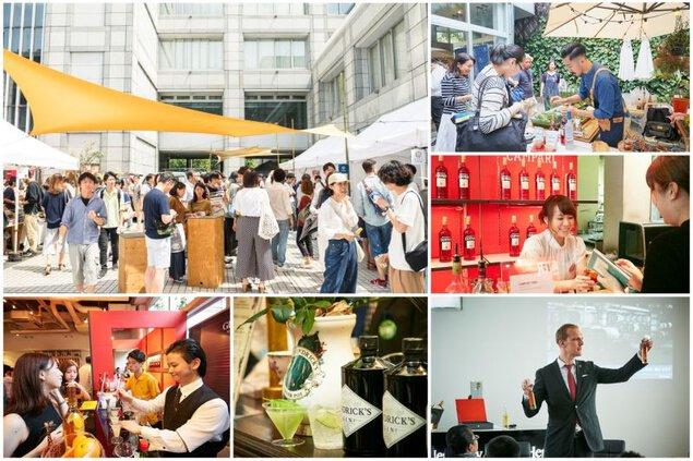 東京カクテル7デイズ 2019 -進化するクラフトカクテルの祭典-