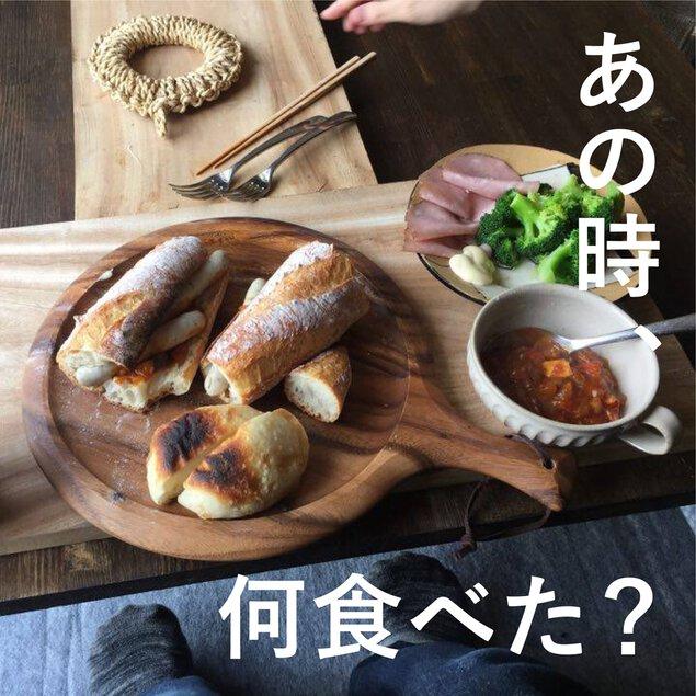 あの時、何食べた?―平成 28 年熊本地震「丸尾の食卓」アーカイブ展