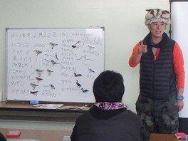 三番瀬探検隊「鳥くんと野鳥を探そう」(5月)