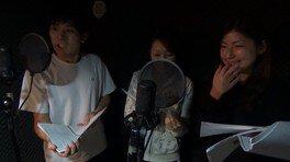 声優アフレコ演技ワークショップ 外画の部(6月)