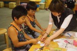 夏休み特別イベント SUN×SUN☆SUMMER FESTIVAL ~INでんきの科学館~」