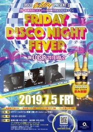 Friday Disco Night Fever in Loisir