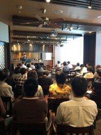 100万人のクラシックライブ in ホテルサンルート徳島