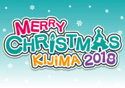 Merry Christmas Kijima 2018
