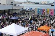 大井川港漁業協同組合魚市場