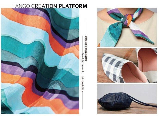 Tango Creation Platform オープンスタジオ