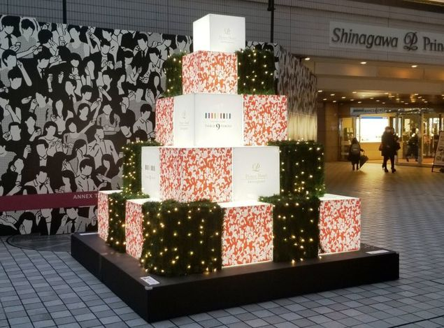 Shiny Gift Tree & Exciting Vision Tree
