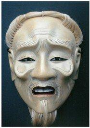 松田茂實傘寿記念 能楽 男面の世界展