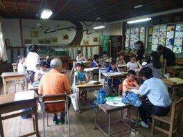 森の学校 TERAKOYA