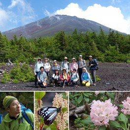 頂上を目指さない富士山ツアー2019「夏の御中道ハイキング」