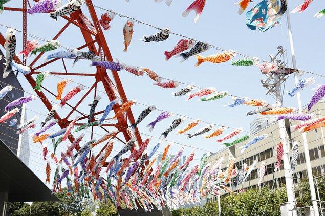 東京タワー 333 匹の「鯉のぼり」と巨大「さんまのぼり」