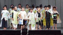 和紙+舞台芸術未来プロジェクト「わ(た)しのいもさいばん」@いの町公民館