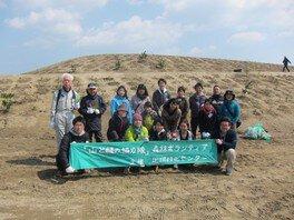 第214回福島県新地町植林ボランティア