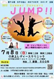第76回NPO法人マザーシップイベント Summer Concert 2018
