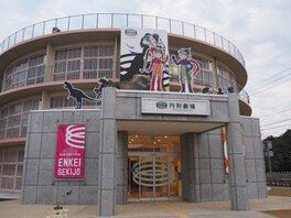 グッドスマイルカンパニー フィギュアミュージアムオープン記念展