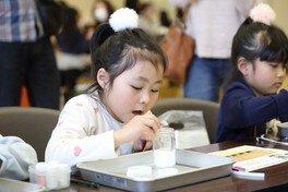 こども向け職業体験イベント「おしごとなりきり道場 in 荏原」