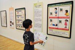 盆栽学習教室(夏休みワークショップ20・21)