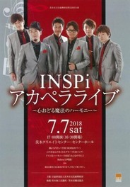 INSPi アカペラ ライブ~心おどる魔法のハーモニー~