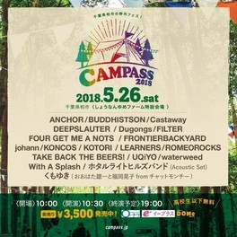 CAMPASS 2018
