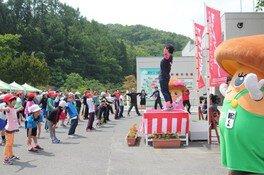 新郷村チャレンジデー2018