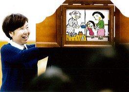 紙芝居ライブ「心をつなぐ紙芝居の世界」(6月)