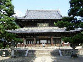 僧侶のご案内でめぐる 黄檗宗大本山 萬福寺 特別煎茶体験